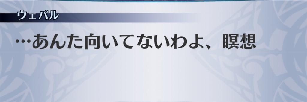 f:id:seisyuu:20181221024651j:plain