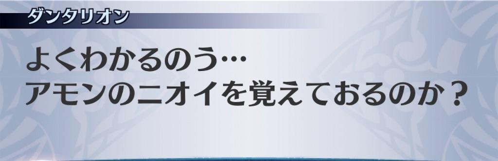 f:id:seisyuu:20181221203111j:plain
