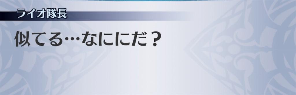 f:id:seisyuu:20181221203142j:plain