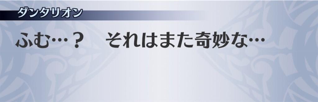 f:id:seisyuu:20181221203217j:plain