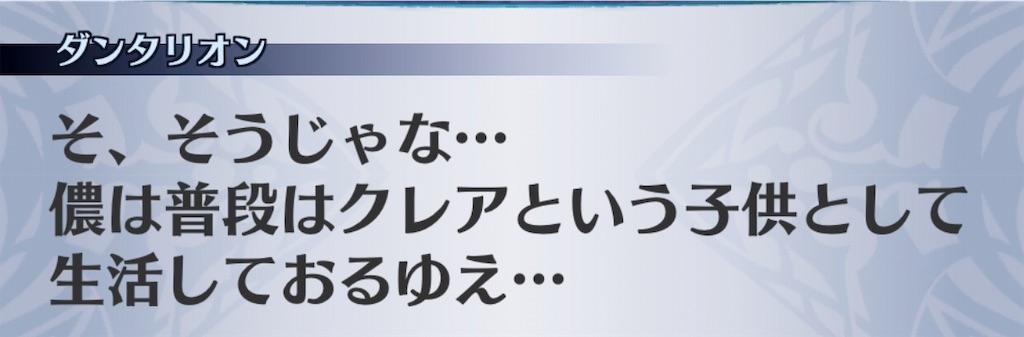 f:id:seisyuu:20181221203336j:plain