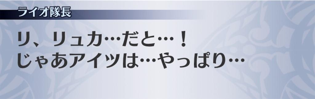 f:id:seisyuu:20181221203515j:plain