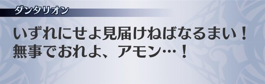 f:id:seisyuu:20181221203632j:plain