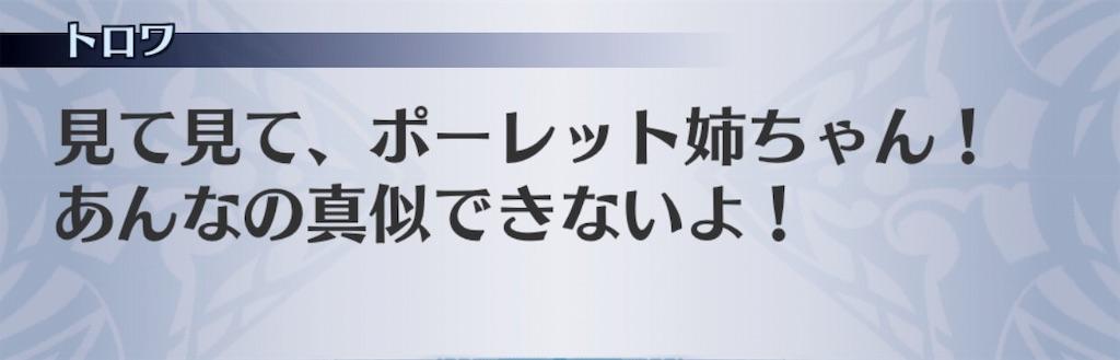 f:id:seisyuu:20181221203720j:plain