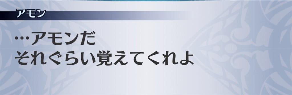 f:id:seisyuu:20181221204248j:plain