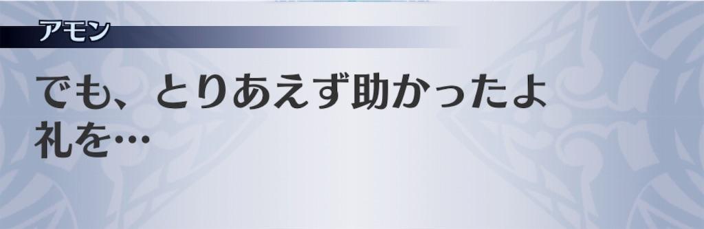 f:id:seisyuu:20181221204251j:plain