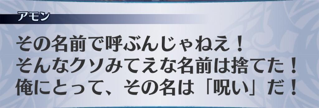 f:id:seisyuu:20181222183018j:plain