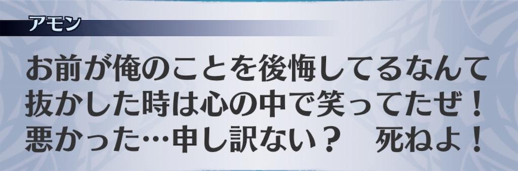 f:id:seisyuu:20181222183021j:plain