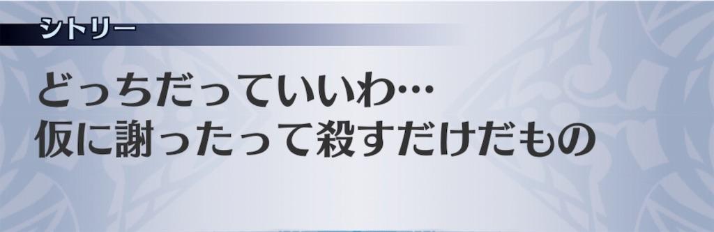 f:id:seisyuu:20181222191956j:plain