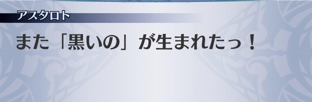 f:id:seisyuu:20181222204505j:plain