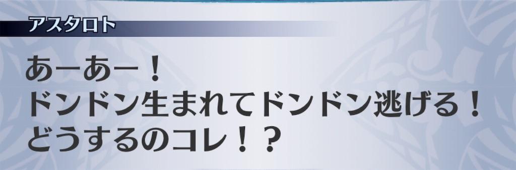 f:id:seisyuu:20181222204524j:plain