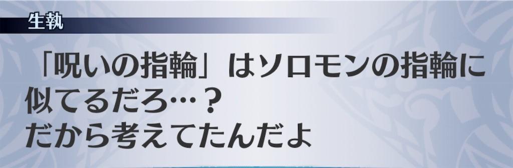 f:id:seisyuu:20181222204651j:plain