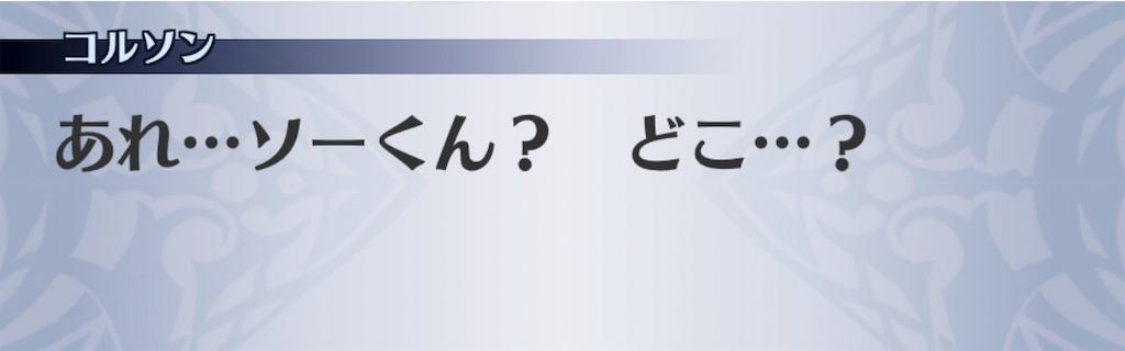 f:id:seisyuu:20181222205612j:plain