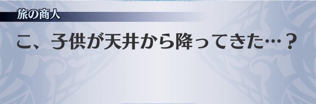f:id:seisyuu:20181222205637j:plain