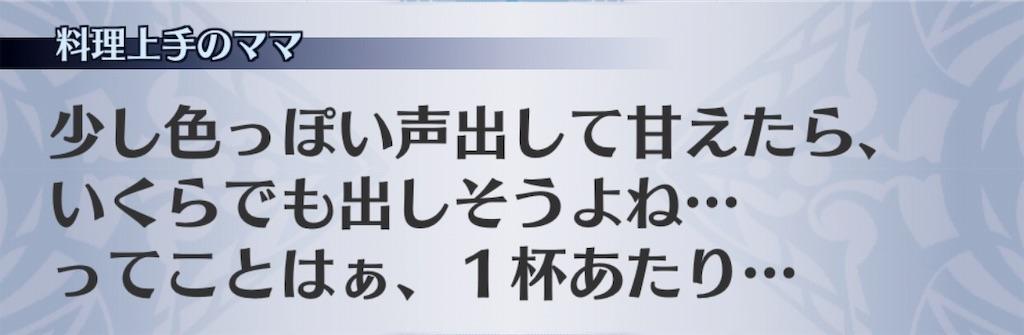 f:id:seisyuu:20181222205802j:plain