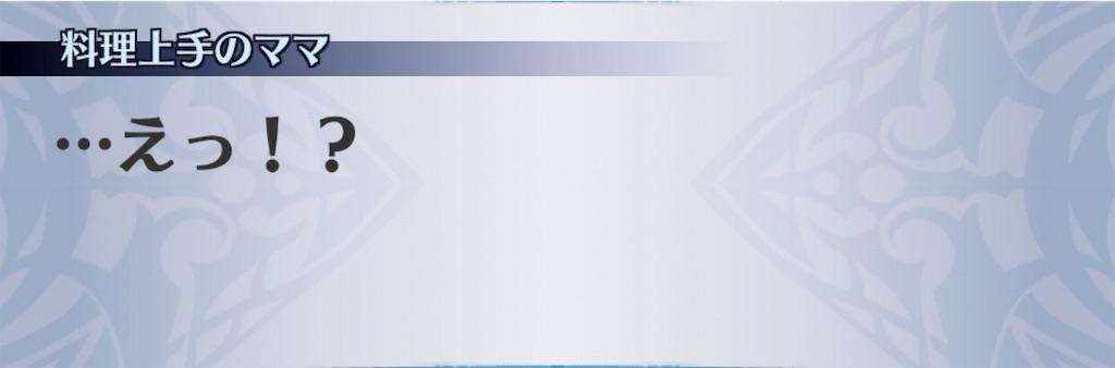 f:id:seisyuu:20181222205946j:plain