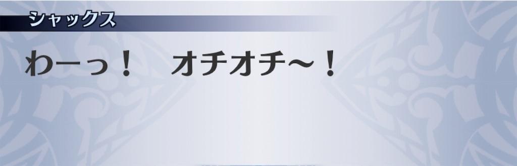 f:id:seisyuu:20181222205953j:plain