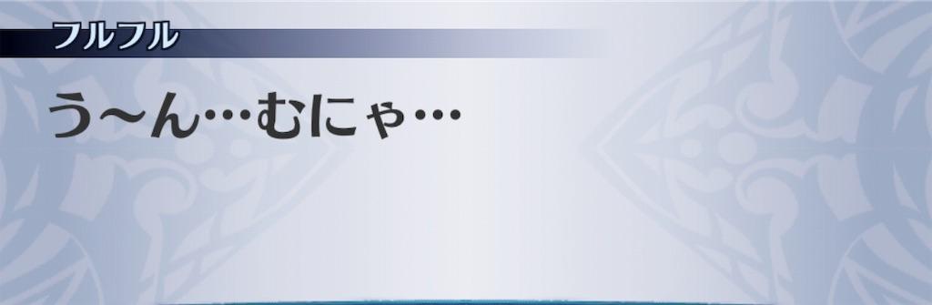 f:id:seisyuu:20181222210203j:plain