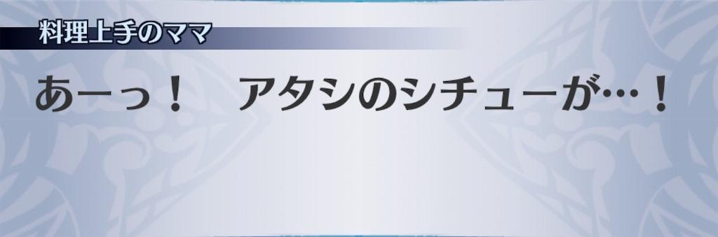f:id:seisyuu:20181222210207j:plain