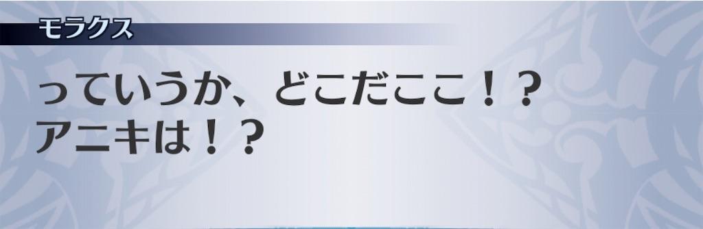 f:id:seisyuu:20181222210501j:plain