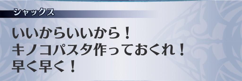 f:id:seisyuu:20181222210608j:plain
