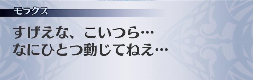 f:id:seisyuu:20181222210808j:plain