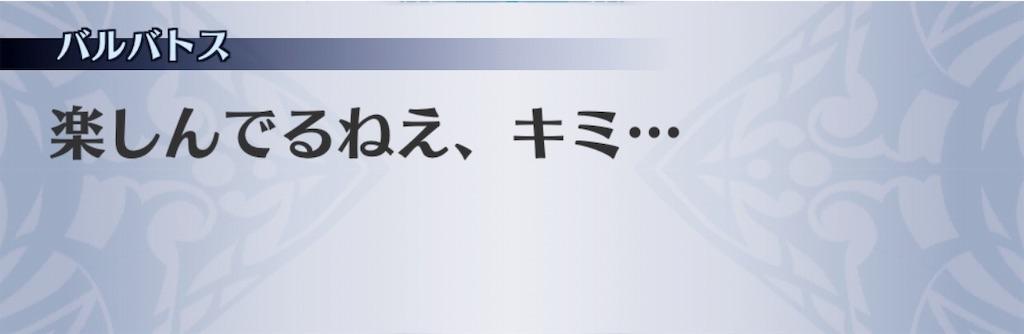 f:id:seisyuu:20181222211350j:plain