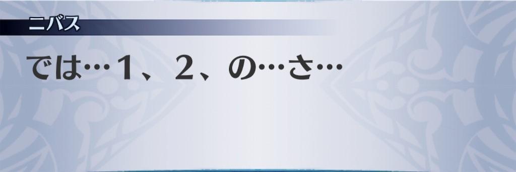f:id:seisyuu:20181222211433j:plain