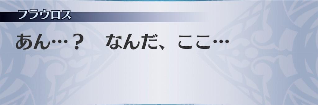 f:id:seisyuu:20181222211530j:plain