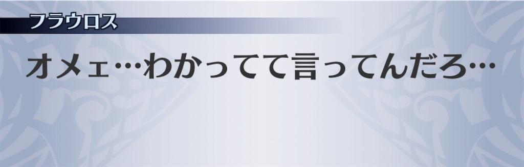 f:id:seisyuu:20181222211906j:plain