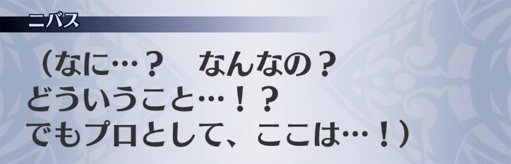 f:id:seisyuu:20181222212228j:plain