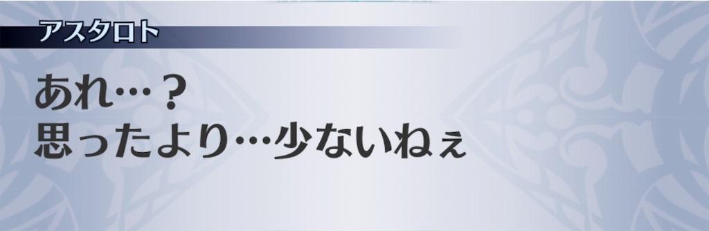 f:id:seisyuu:20181222212543j:plain