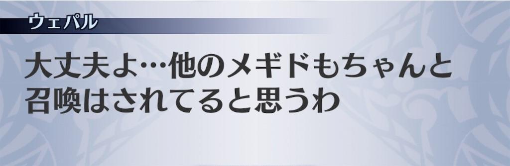 f:id:seisyuu:20181222212631j:plain