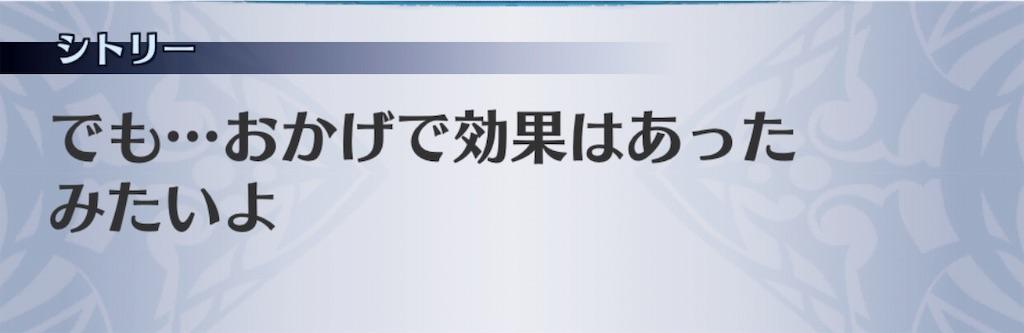 f:id:seisyuu:20181222212750j:plain