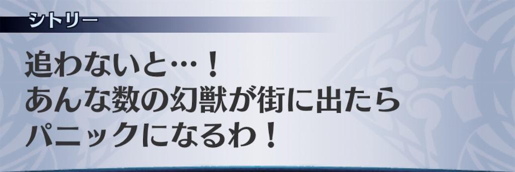 f:id:seisyuu:20181222213230j:plain