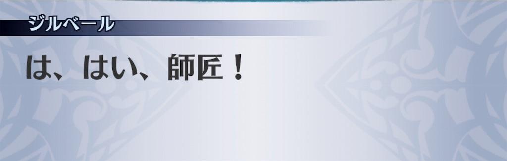 f:id:seisyuu:20181222213237j:plain