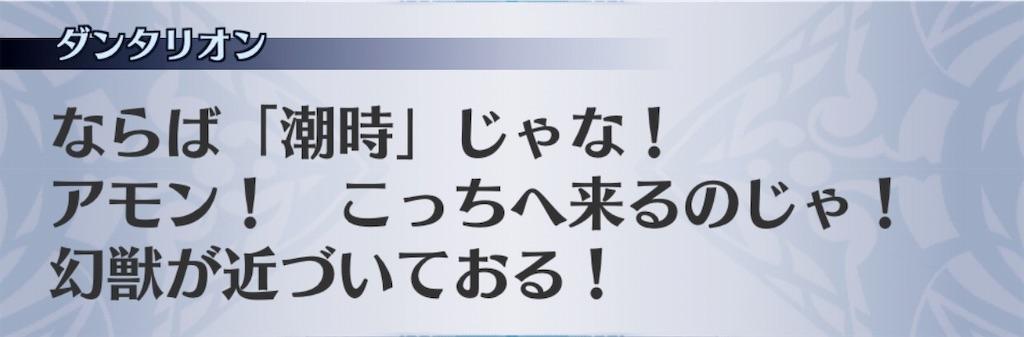 f:id:seisyuu:20181222214143j:plain