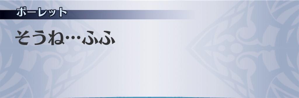 f:id:seisyuu:20181223194316j:plain