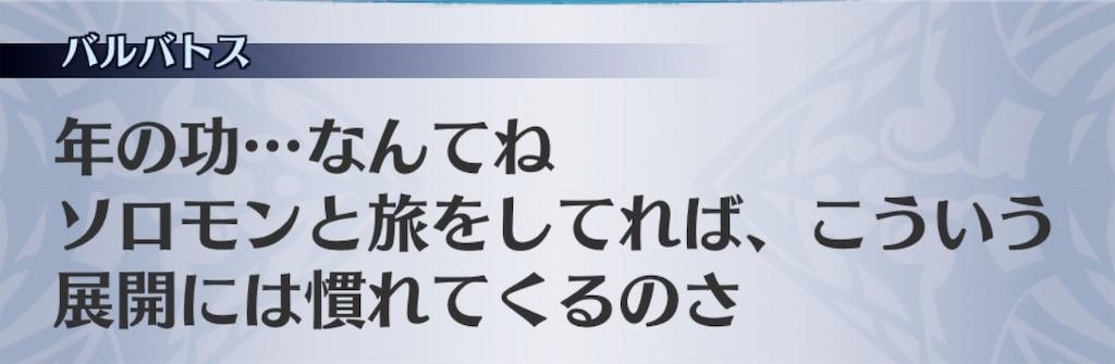 f:id:seisyuu:20181223195023j:plain