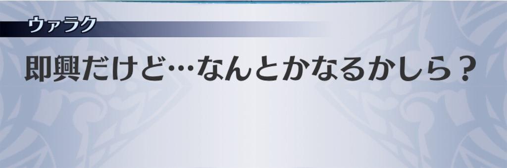 f:id:seisyuu:20181223203742j:plain