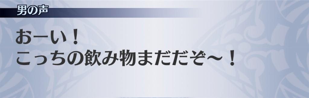 f:id:seisyuu:20181223203919j:plain