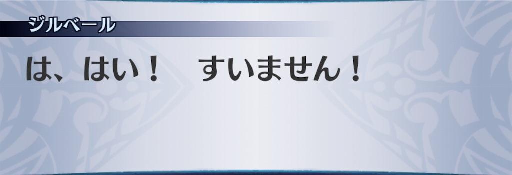 f:id:seisyuu:20181223204154j:plain