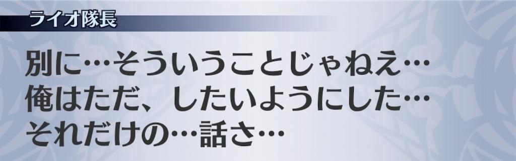 f:id:seisyuu:20181223210629j:plain