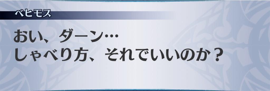 f:id:seisyuu:20181223210801j:plain