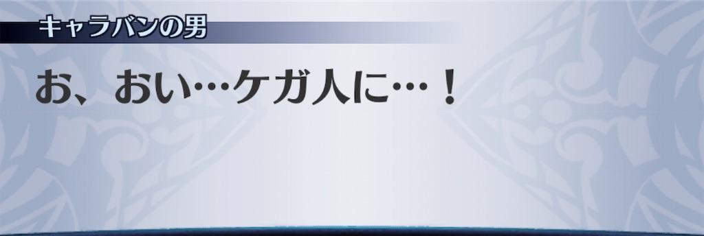 f:id:seisyuu:20181224192755j:plain