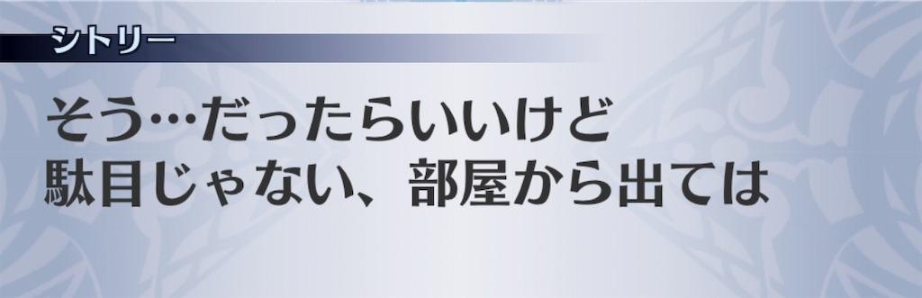 f:id:seisyuu:20181224200707j:plain