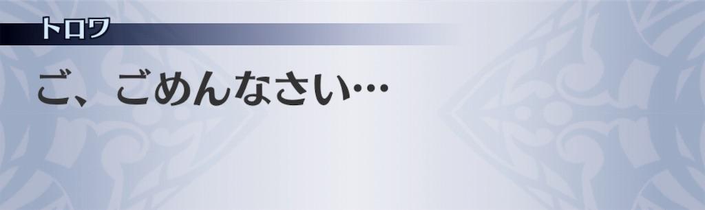 f:id:seisyuu:20181224200716j:plain