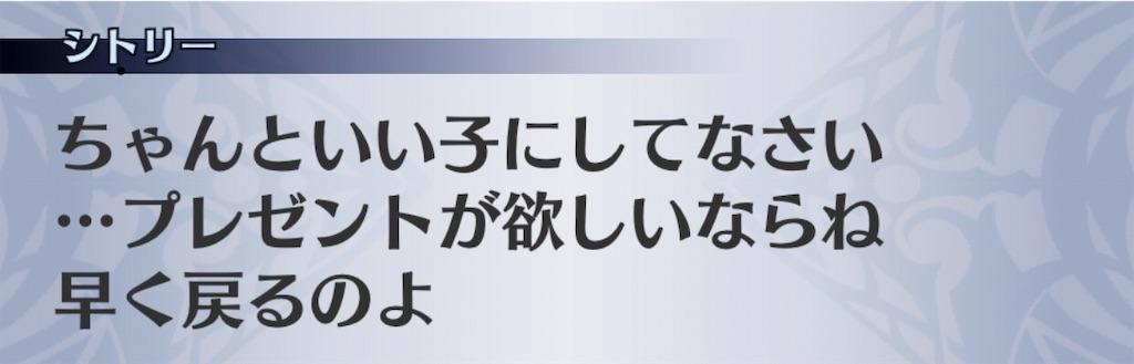 f:id:seisyuu:20181224200720j:plain