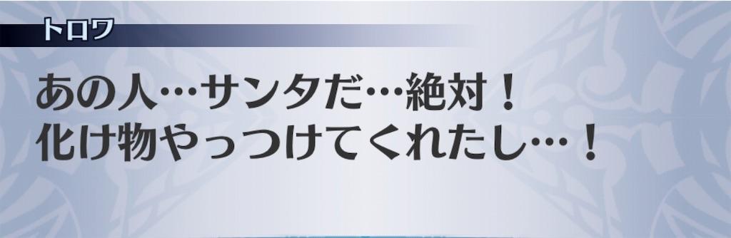 f:id:seisyuu:20181224200753j:plain