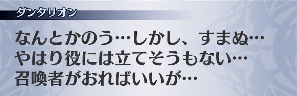 f:id:seisyuu:20181224203421j:plain